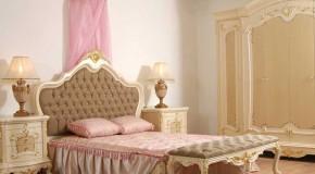 Son Moda Yatak Odası Dekorasyonu