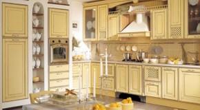 Ferah ve İhtişamlı Mutfaklar Sizleri Bekliyor..